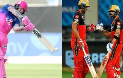 IPL decisions