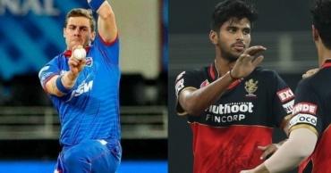 IPL 2022 mega auctions