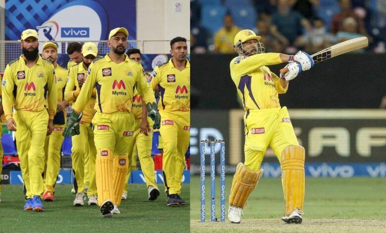 CSK Reaches The IPL Finals